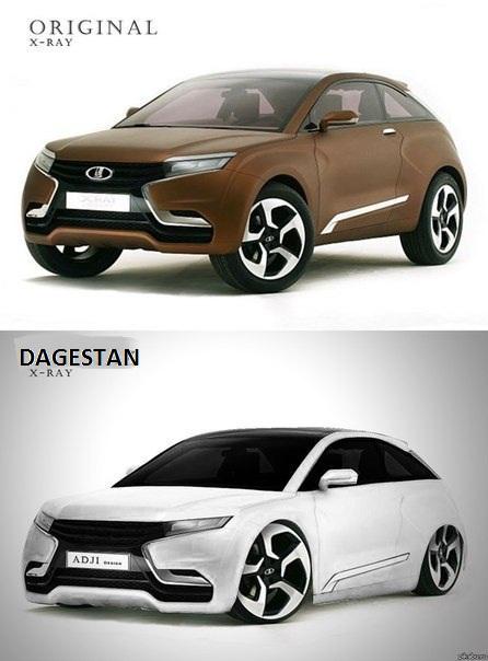 Дагестанский стиль X-RAY