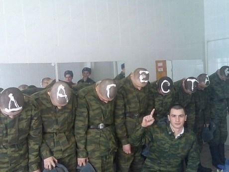 Чат знакомства днепродзержинск